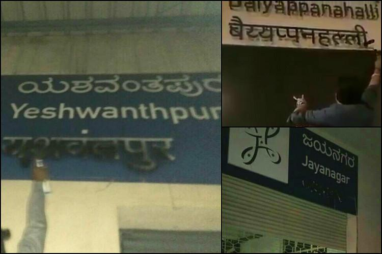 Protesting against Hindi imposition activists blacken signs in Bengaluru metro stations