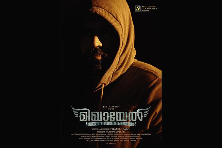 First look poster of Nivin Paulys Mikhael is out
