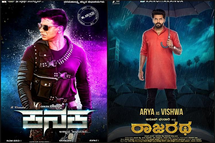Kanaka to clash with Rajaratha at the box office on Republic Day
