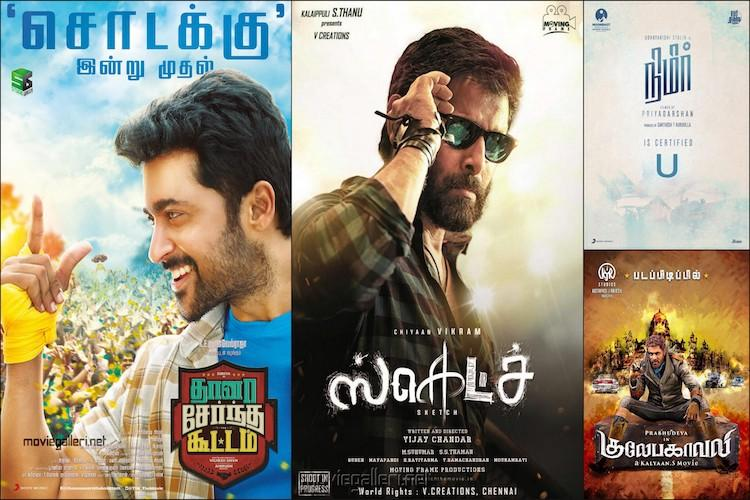 Film bonanza this Pongal eight movies lined up for release