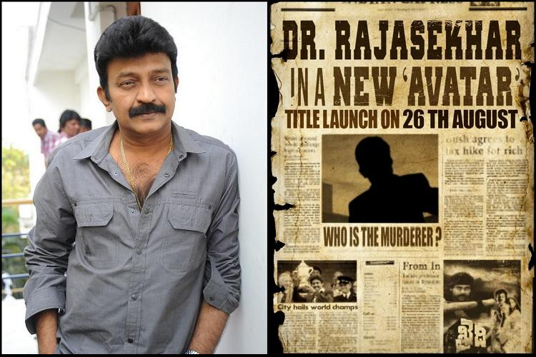 Pre-look poster of Dr Rajashekar and Prashanth Varmas next film out