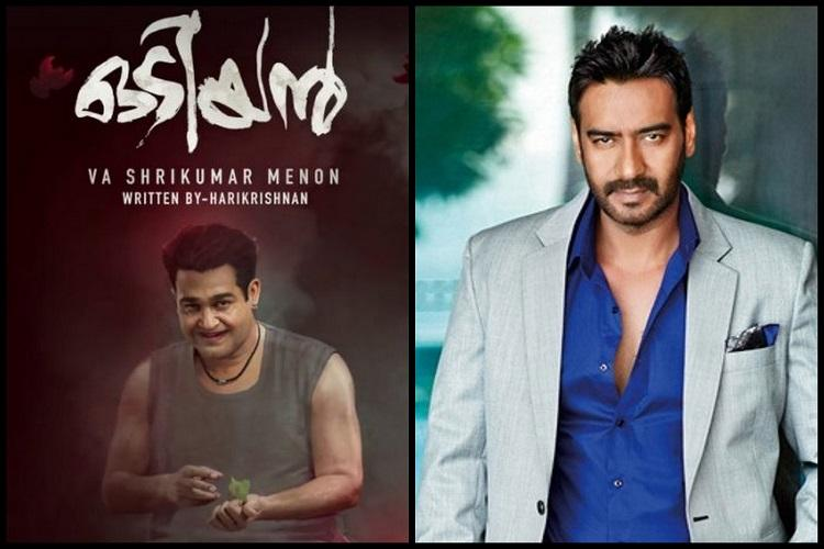 Ajay Devgns company roped in to handle VFX for Odiyan