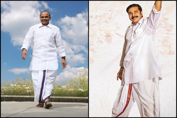 Son Jaganmohan Reddy's character dropped from YSR biopic