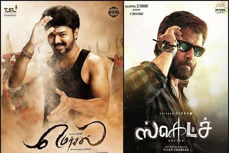 Vijay's 'Mersal' and Vikram's 'Sketch' clash for Diwali