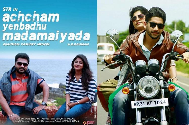 Gautham Menons Achcham Yenbathu Madamaiyada to finally hit the screens on November 11