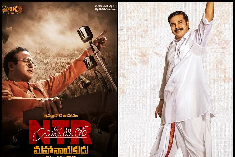 Yatra and NTR biopic to clash at box office