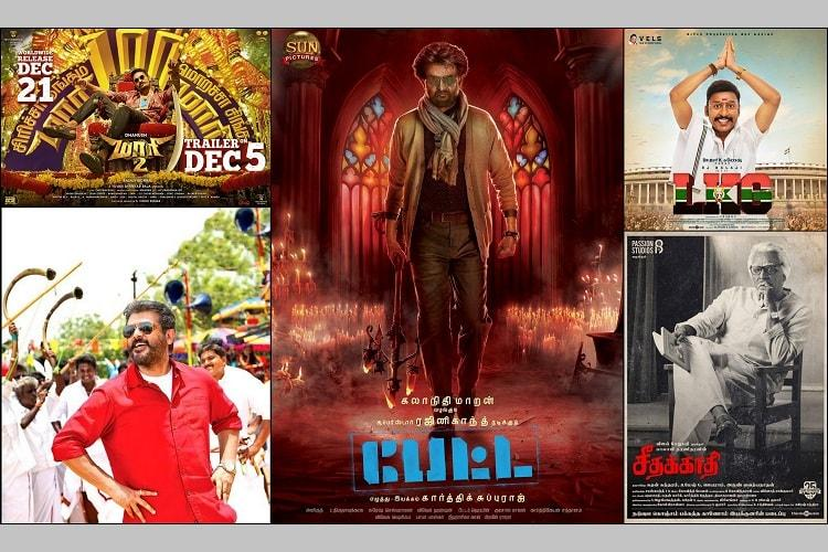 No film release restrictions during Xmas and Pongal holidays says TFPC