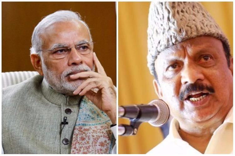 Ktaka Minister hurls profanities against PM Modi apologises after criticism