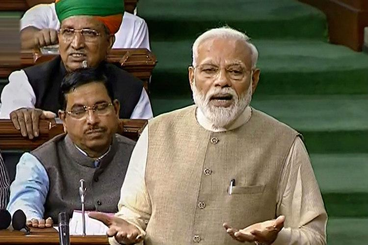 Who imposed the Emergency PM Modi takes veiled swipe at Congress in Lok Sabha