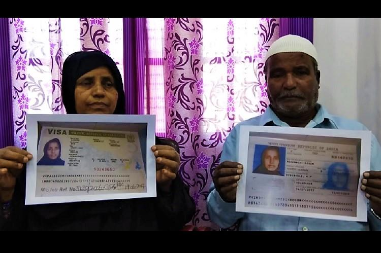 Save our daughter being tortured in Pakistan Hyd parents appeal to Sushma Swaraj