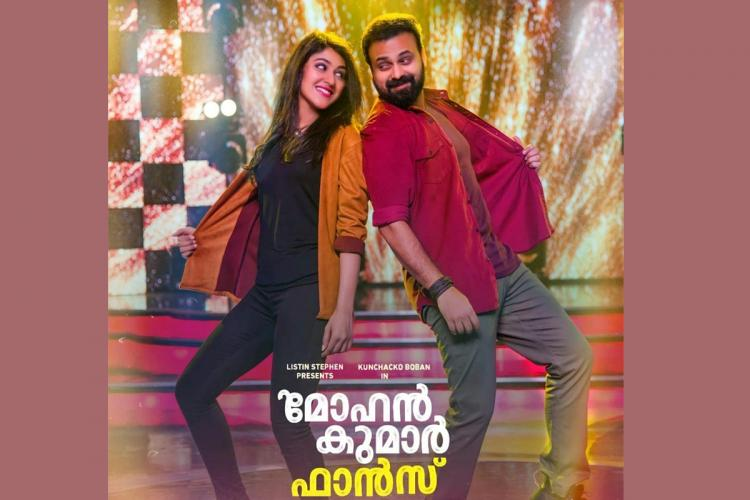 Anarkali Nazar on the left and Kunchacko Boban on the right