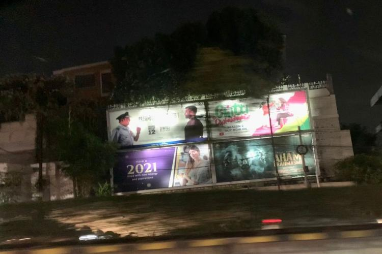The hoardings outside Telugu actor Mohan Babu residence had four posters of different movies