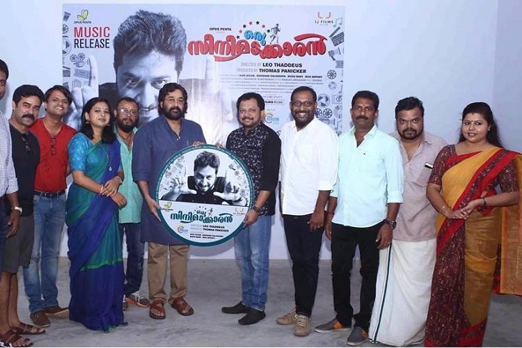 Mohanlal attends Oru Cinemaakkaran audio launch