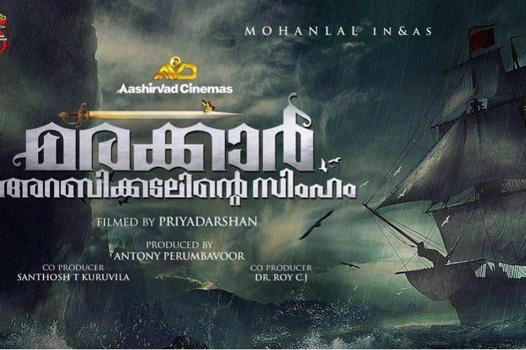 Marakkar Arabikadalinte Simham title for Mohanlal-Priyadarshan film announced