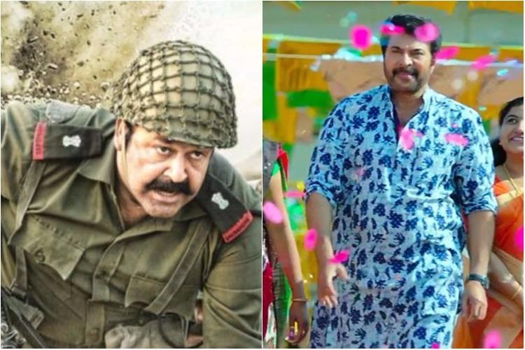 Worst of Malayalam Cinema Here are the deserving candidates for the 2017 awards