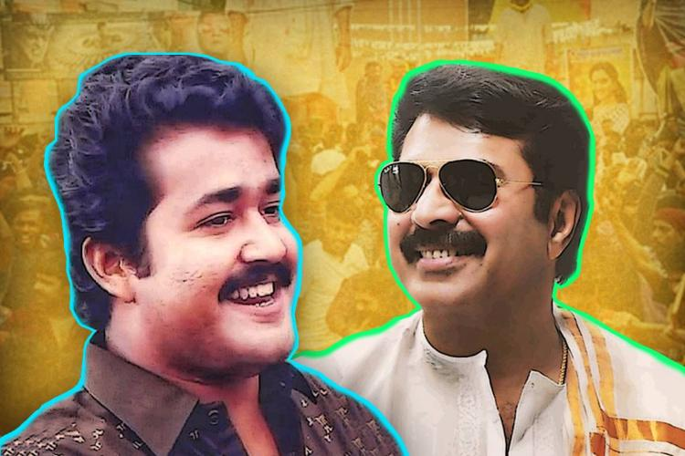 Mohanlal in brown shirt smiles while Mammootty has a cream jubba and black sunglasses. There is a yellowish background