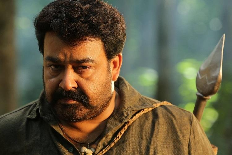Want a piece of Mohanlal memorabilia Now you can be a true fan and support a cause