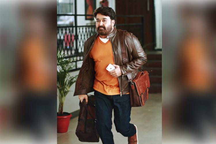 Mohanlal reveals new look for upcoming film with Ajoy Varma