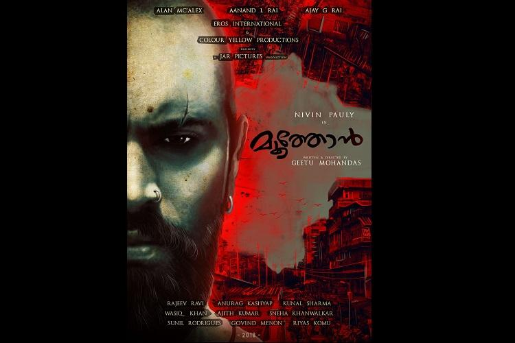 Nivin Paulys Moothon will be remade in Hindi
