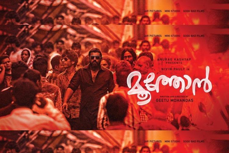 Nivin Pauly starrer Moothon to open the 21st edition of Jio MAMI festival