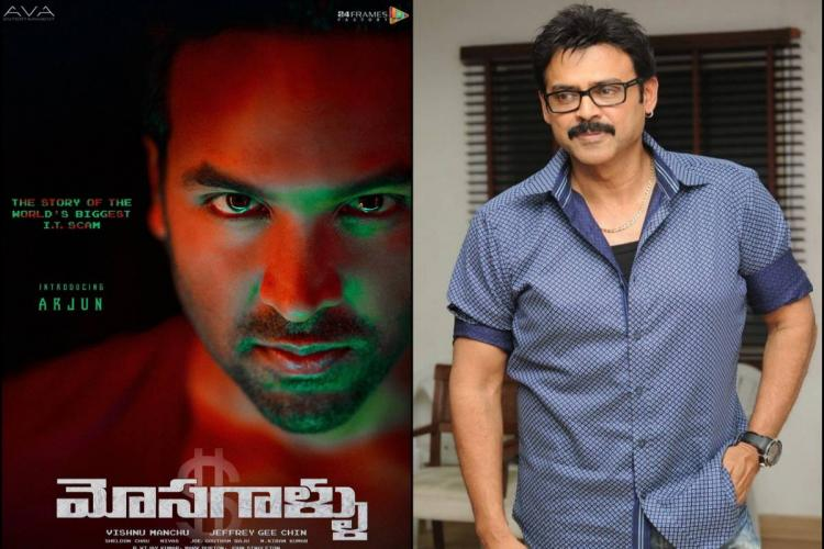 Collage of Mosagallu poster with Vishnu Manchus face on left and Venkatesh Daggubati on right