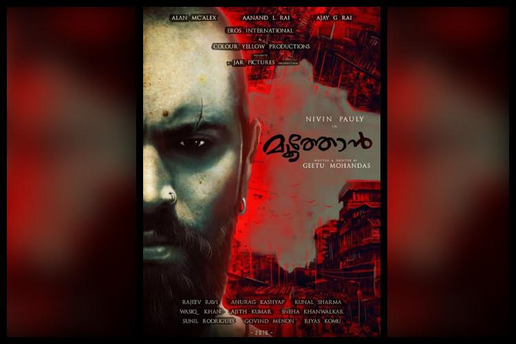 Shooting for second schedule of Nivin Paulys Moothon from October