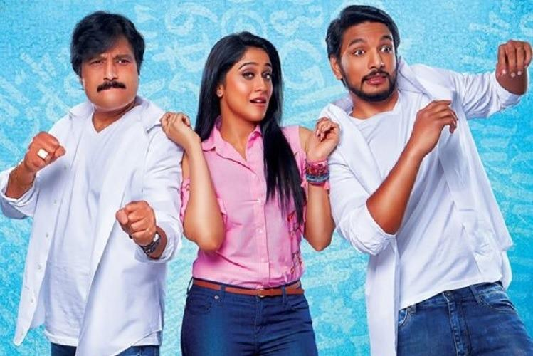 Mr Chandramouli review A half-hearted drama with unconvincing performances