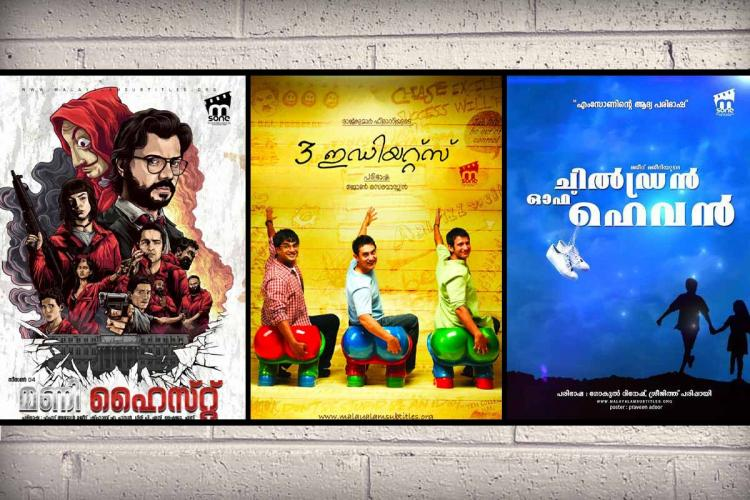 Three posters with Malayalam subtitles including Money Heist 3 Idiots and Children of Heaven