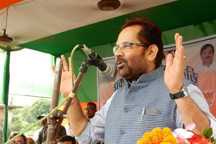 Bharat mata ki jai is a passion nationalism is in DNA of countrys Muslims Union Minister Naqvi