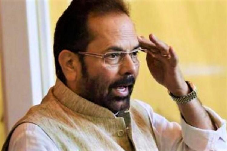 Abbas Naqvi faces protest in Hyderabad Muslim groups question silence on lynchings
