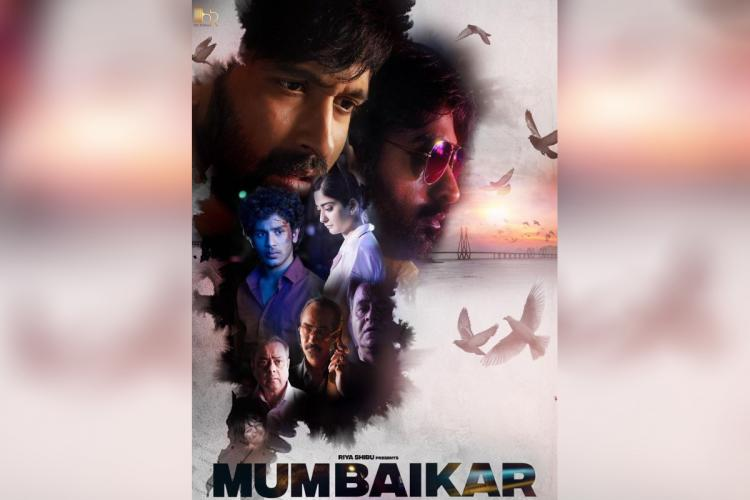 First-look poster of Mumbaikar featuring Vikrant Massey Vijay Sethupathi and other lead actors