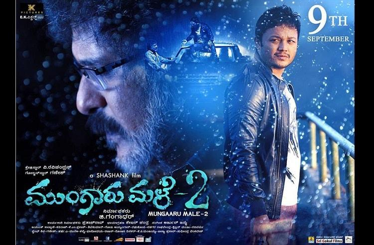 Cauvery fall-out Sandalwood not to release Mungaru Male-2 in TN