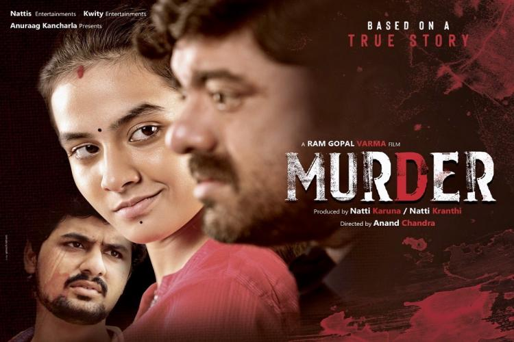 Murder movie poster in which three characters faces are seen while female lead was seen wearing a red coloured kurtha