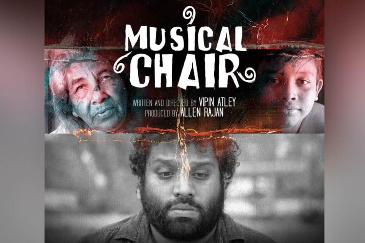 Vipin Atley and others in the poster of the Malayalam film Musical Chair