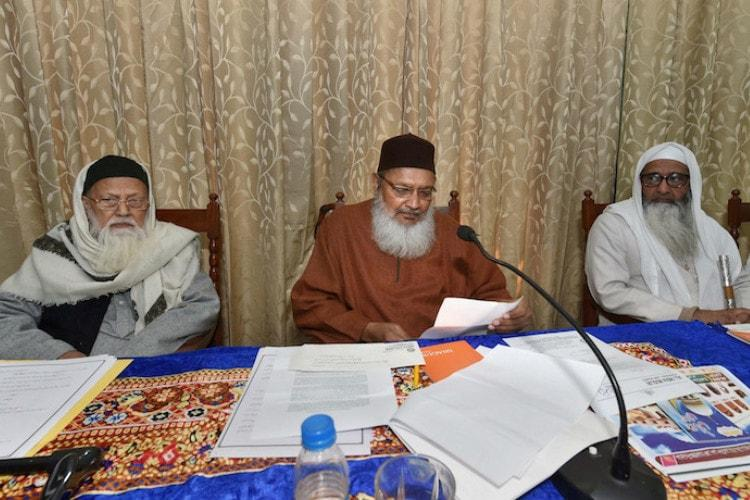 Government trying to break our unity All India Muslim Law Board alleges