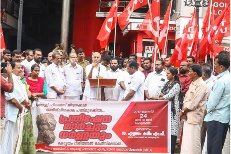 The ongoing protest at Muthoot group and the Kerala