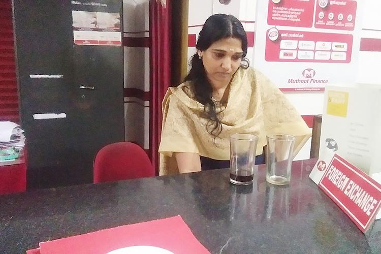 CITU activists pour waste fish water on Muthoot woman manager who hadnt joined strike