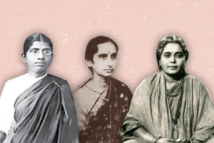 Muthulakshmi Reddi, Meenambal Sivaraj and KB Sundarambal collage on a pink background