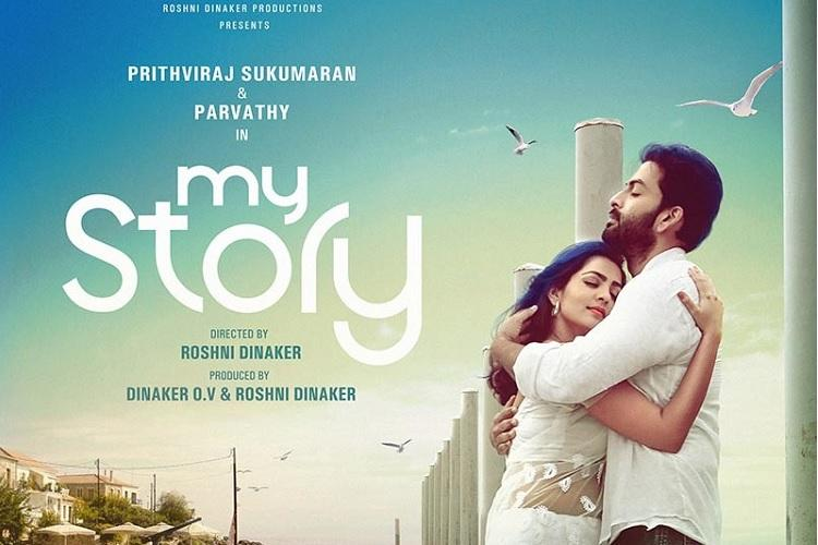 My Story review Parvathy and Prithviraj shine but the cliched plot is a let-down