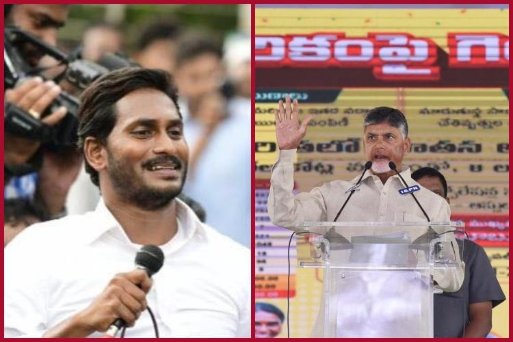 Know the true state of affairs in AP YSRCP warns parties against aligning with TDP