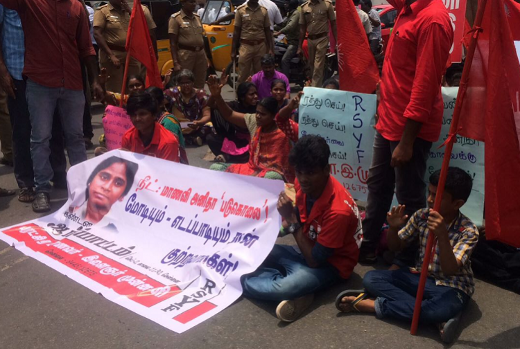 Tamil Nadu protests for Anitha Demands that NEET be scrapped