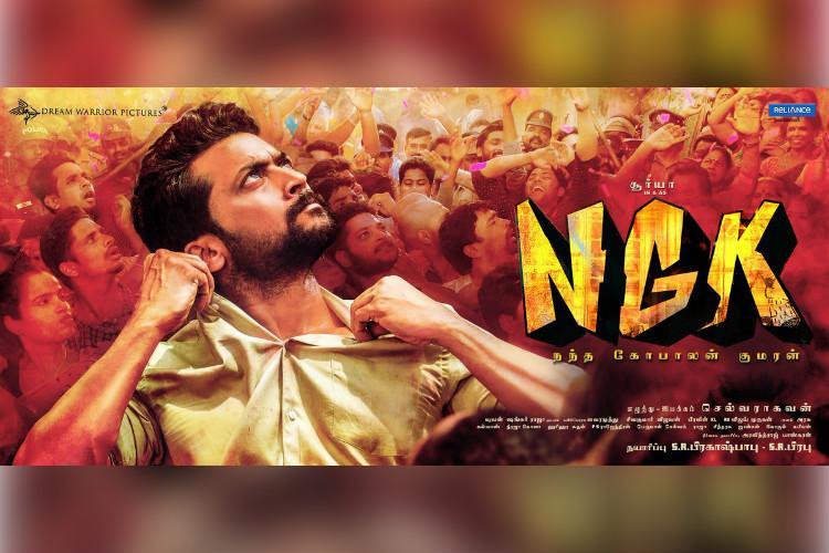 Suriya-Selvaraghavan film NGK resumes shoot after a long break