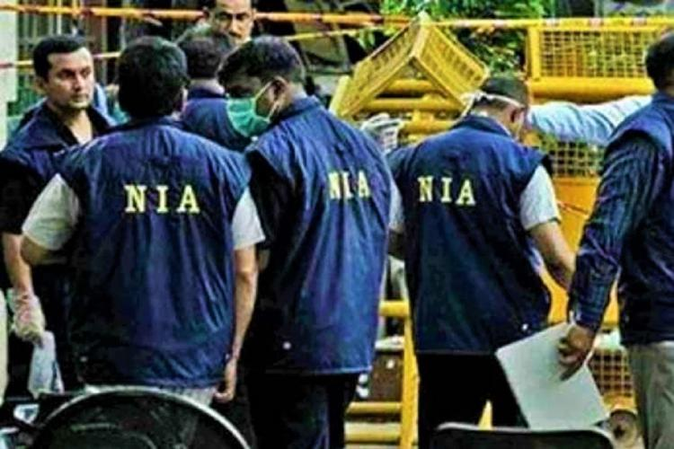 Personnel of the NIA