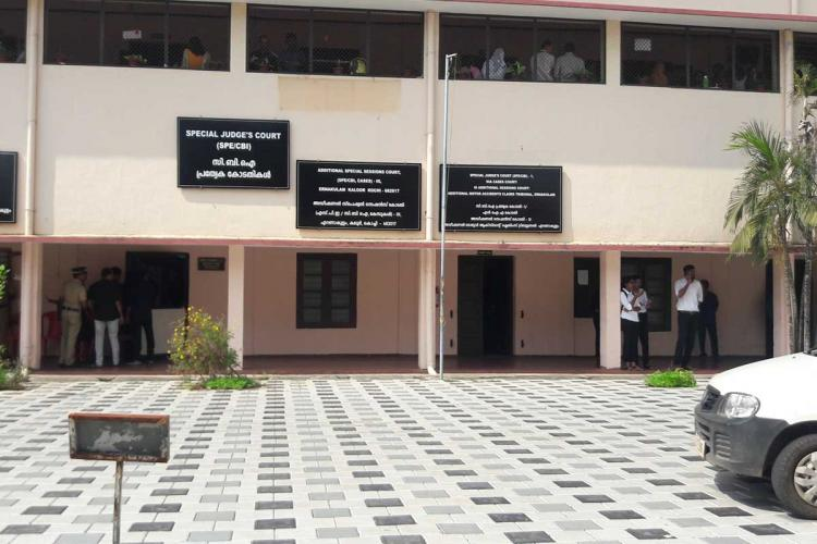 NIA Court in Kochi