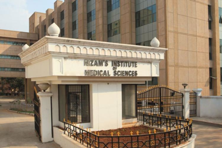 Entrance to NIMS Hyderabad