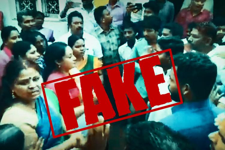 Messages suggesting NPR begun in Bengaluru are fake Directorate of Census Operations