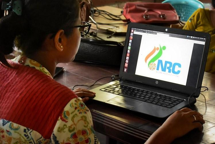 Assam NRC data disappears from cloud for few days MHA says its safe