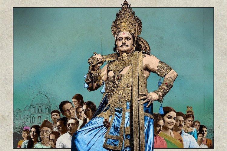 Mahanayakudu part 2 of the NTR biopic release postponed