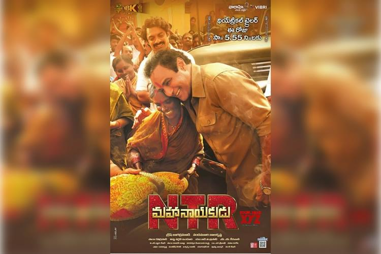 Image result for ntr mahanayakudu