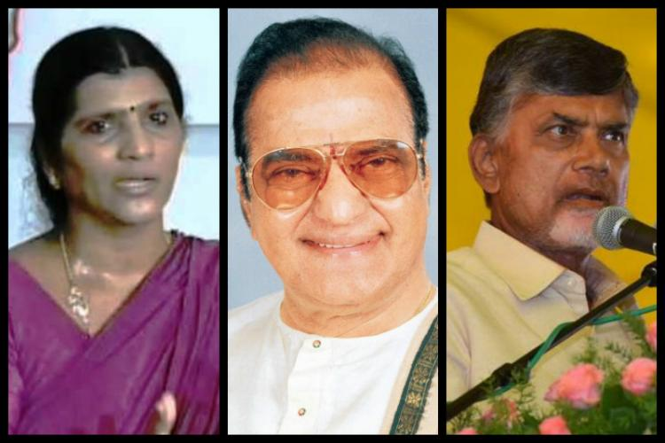 Tracing the TDP coup of 1995 The battle between NTRs widow and Naidu resurfaces